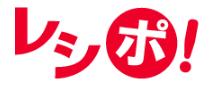 f:id:tsumehiromikobo:20160705192020p:plain