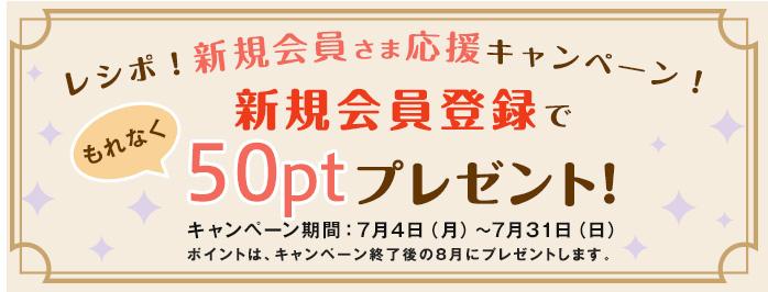 f:id:tsumehiromikobo:20160705195704p:plain