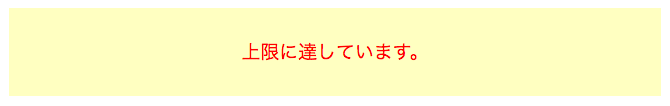 f:id:tsumehiromikobo:20160707173120p:plain