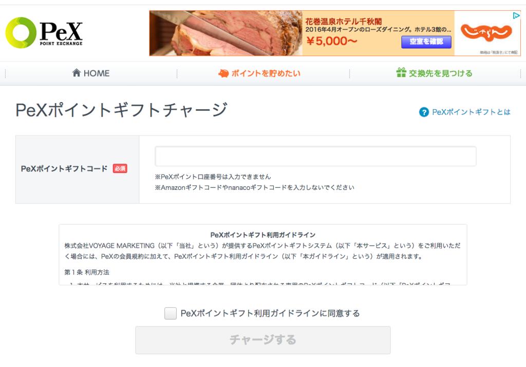 f:id:tsumehiromikobo:20160707174118p:plain