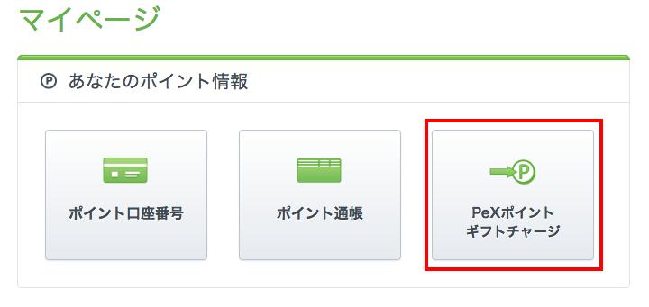 f:id:tsumehiromikobo:20160707174220p:plain