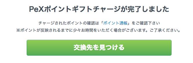f:id:tsumehiromikobo:20160707174346p:plain
