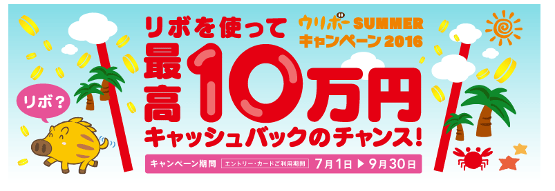 f:id:tsumehiromikobo:20160708233825p:plain