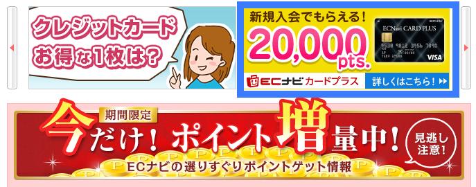f:id:tsumehiromikobo:20160815211128p:plain
