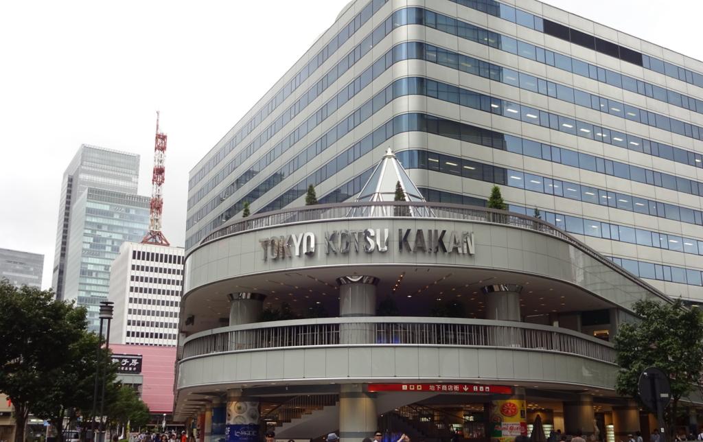f:id:tsumehiromikobo:20160816222322j:plain