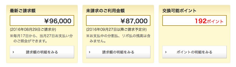 f:id:tsumehiromikobo:20160817195907p:plain