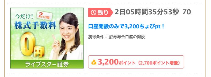 f:id:tsumehiromikobo:20160819182434p:plain