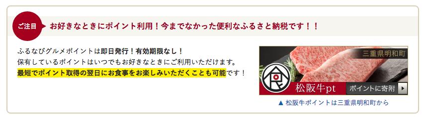 f:id:tsumehiromikobo:20160821123922p:plain