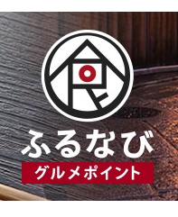f:id:tsumehiromikobo:20160821124231p:plain