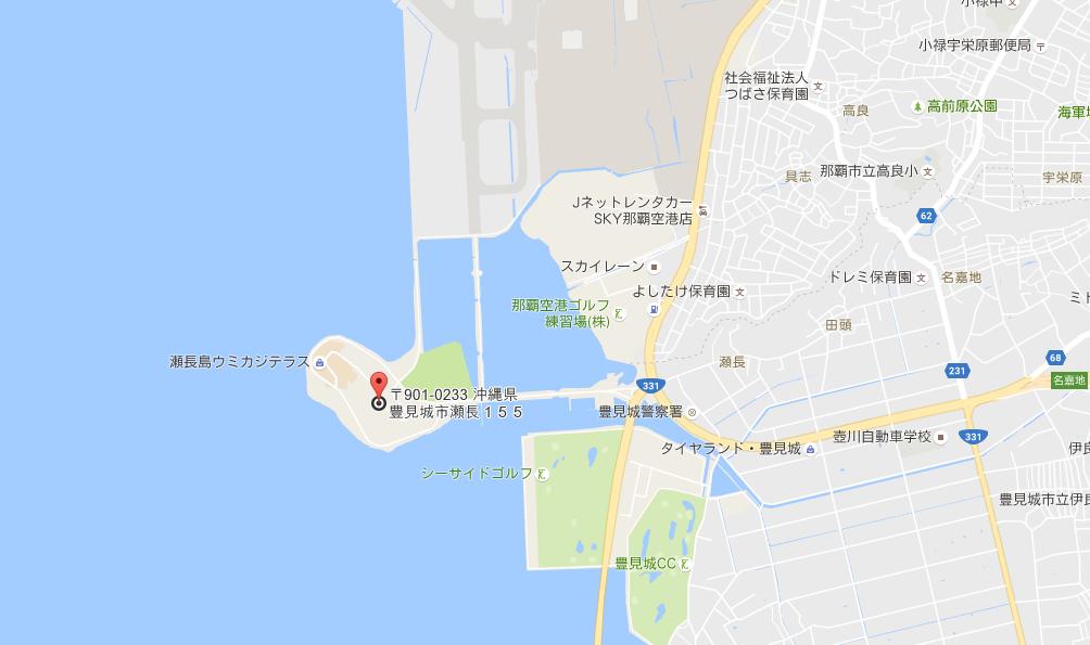 f:id:tsumehiromikobo:20160906215132p:plain