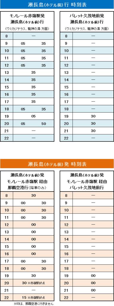f:id:tsumehiromikobo:20160906220034p:plain