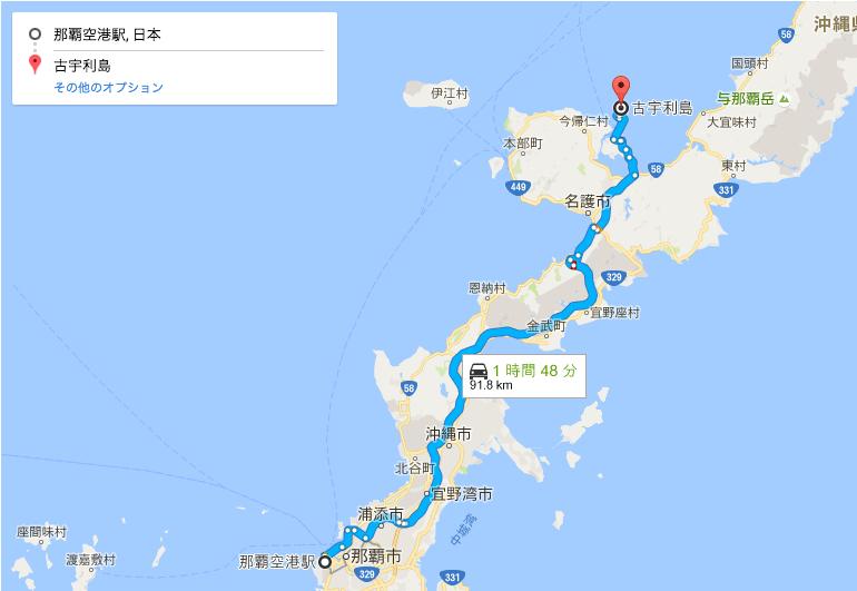 f:id:tsumehiromikobo:20160908210939p:plain