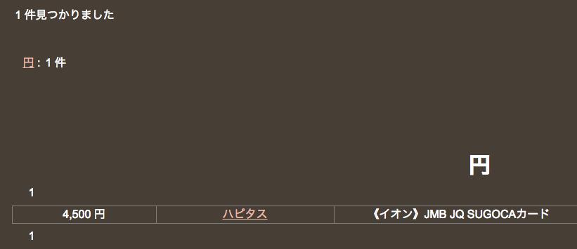 f:id:tsumehiromikobo:20160908232837p:plain