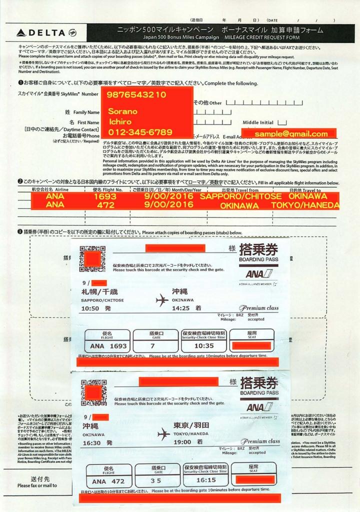 f:id:tsumehiromikobo:20160917003641j:plain