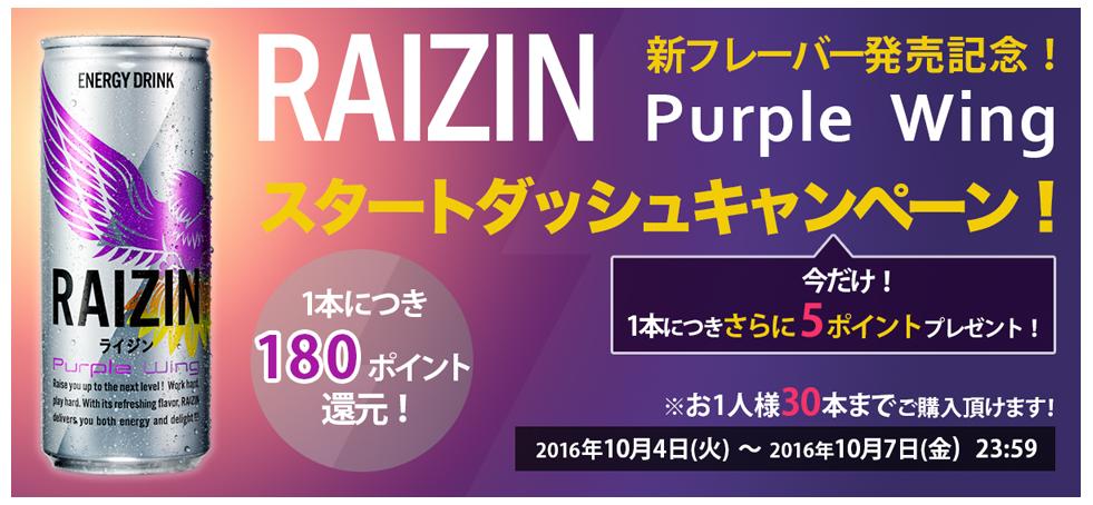 f:id:tsumehiromikobo:20161004162440p:plain
