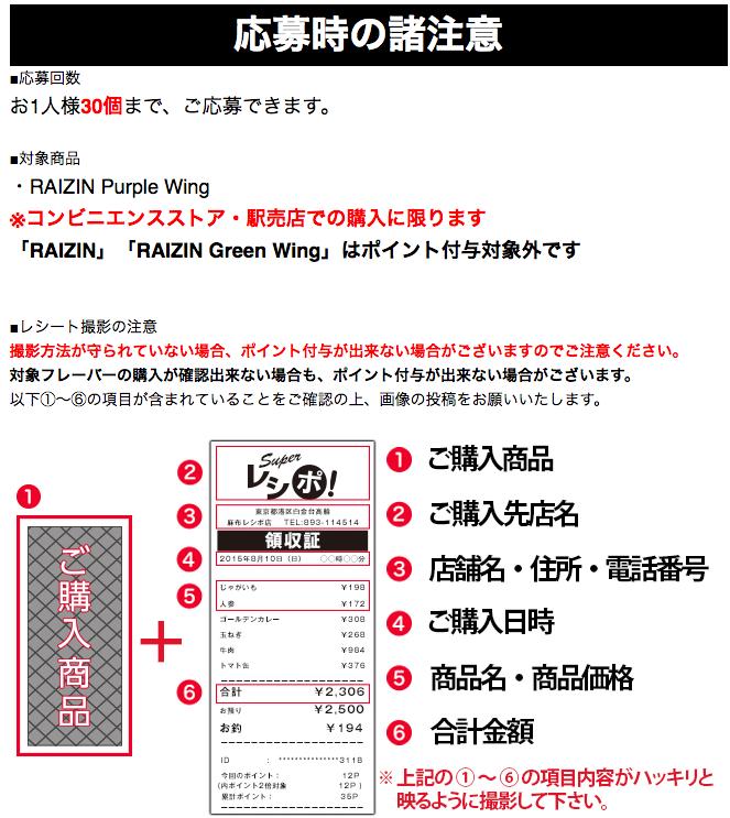 f:id:tsumehiromikobo:20161004162740p:plain