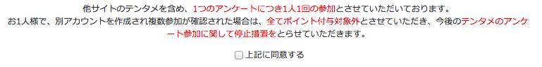 f:id:tsumehiromikobo:20161012181943p:plain