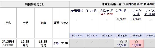 f:id:tsumehiromikobo:20161026235353p:plain