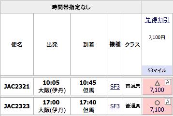 f:id:tsumehiromikobo:20161027185538p:plain
