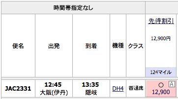 f:id:tsumehiromikobo:20161027185806p:plain