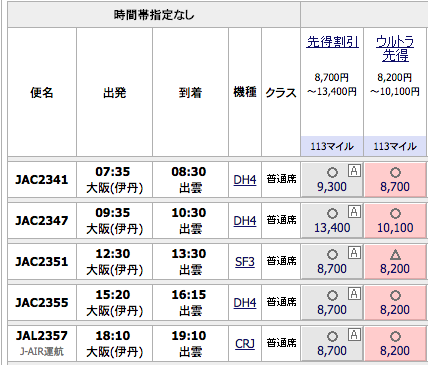 f:id:tsumehiromikobo:20161027185810p:plain