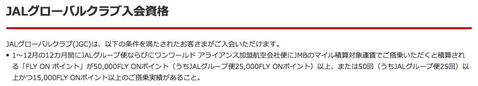 f:id:tsumehiromikobo:20161027194431p:plain