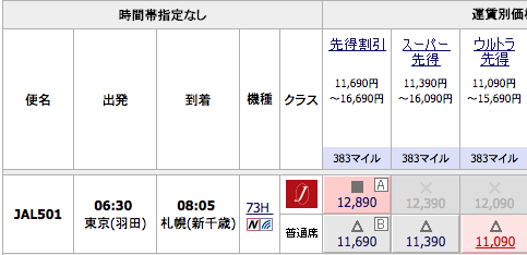 f:id:tsumehiromikobo:20161028184904p:plain