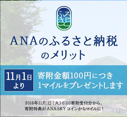 f:id:tsumehiromikobo:20161028201609p:plain