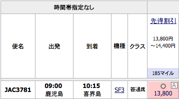 f:id:tsumehiromikobo:20161028213357p:plain