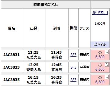 f:id:tsumehiromikobo:20161028213402p:plain