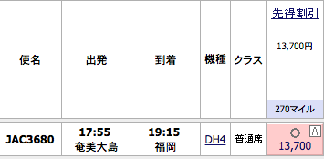 f:id:tsumehiromikobo:20161028213412p:plain