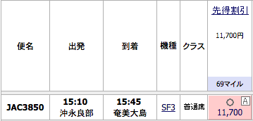 f:id:tsumehiromikobo:20161028213418p:plain
