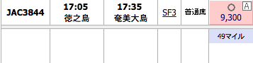 f:id:tsumehiromikobo:20161028213421p:plain