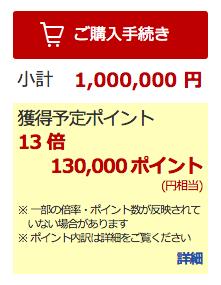 f:id:tsumehiromikobo:20161029170406p:plain