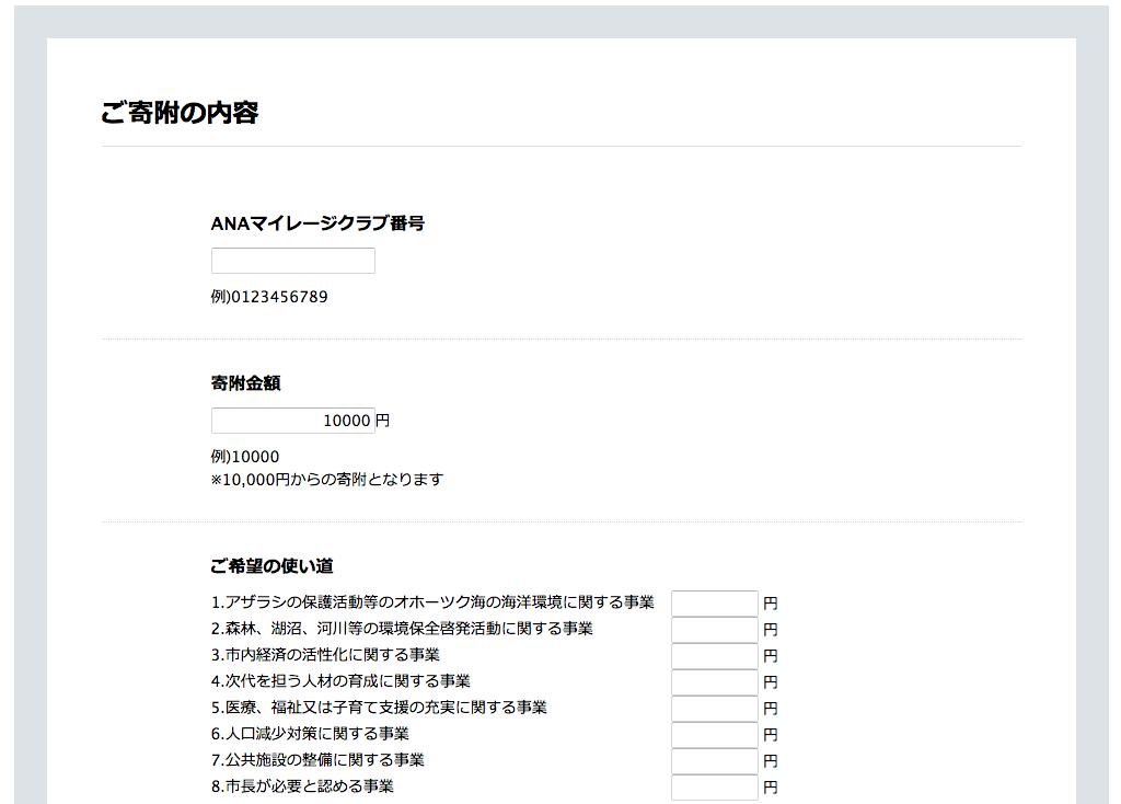 f:id:tsumehiromikobo:20161101170728p:plain