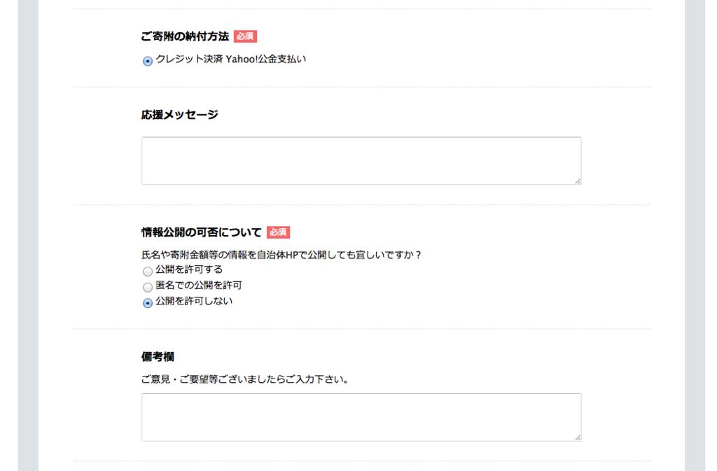 f:id:tsumehiromikobo:20161101170744p:plain