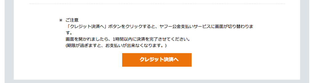 f:id:tsumehiromikobo:20161101171339p:plain