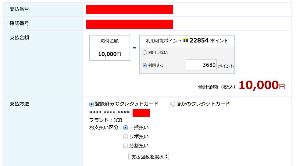 f:id:tsumehiromikobo:20161101171704p:plain