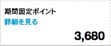 f:id:tsumehiromikobo:20161101171713p:plain