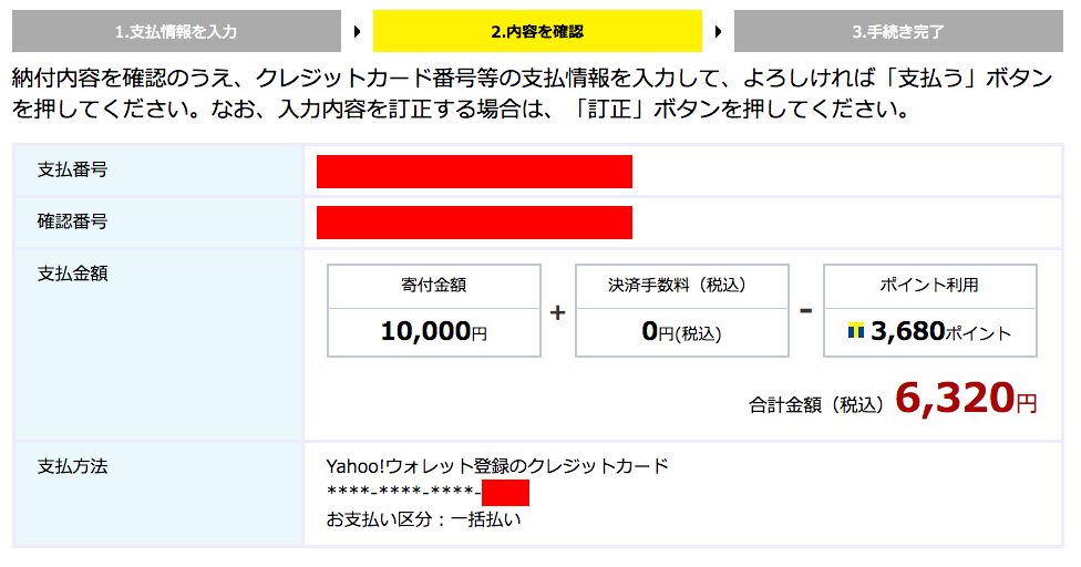 f:id:tsumehiromikobo:20161101171805p:plain