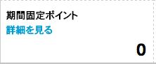 f:id:tsumehiromikobo:20161101174545p:plain