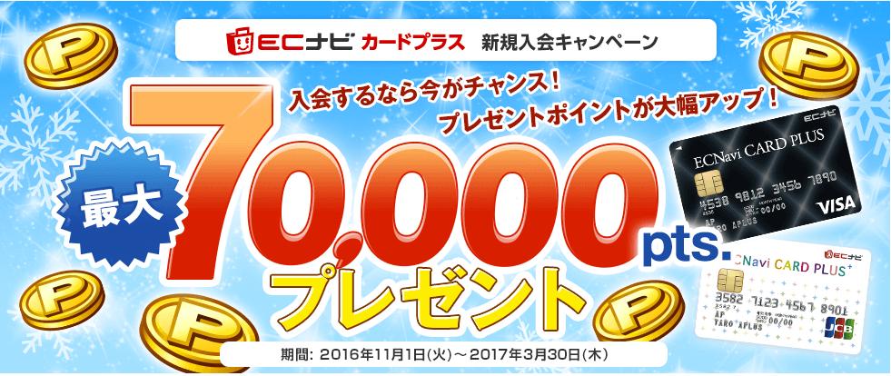 f:id:tsumehiromikobo:20161120002046p:plain