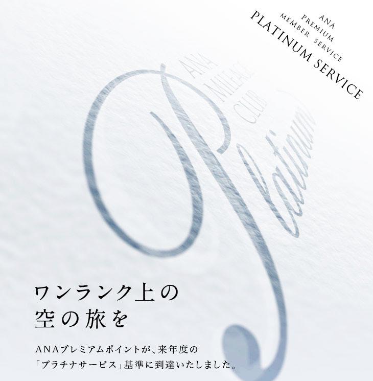 f:id:tsumehiromikobo:20161130153801p:plain