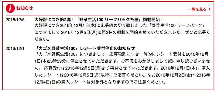 f:id:tsumehiromikobo:20161205222006p:plain