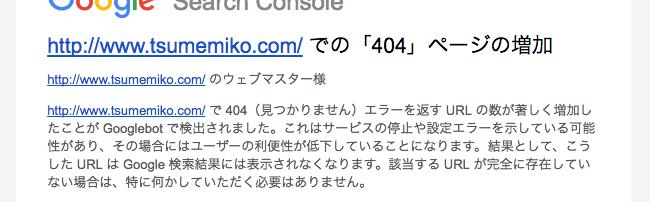 f:id:tsumehiromikobo:20161213212103p:plain