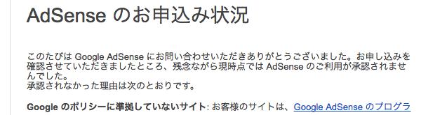 f:id:tsumehiromikobo:20161213213056p:plain