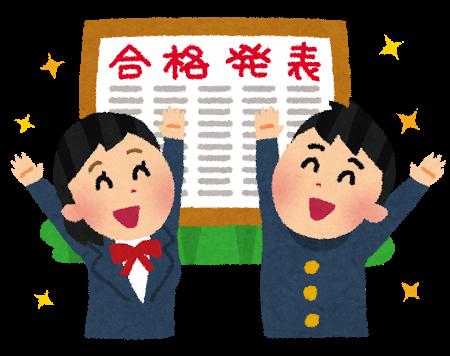 f:id:tsumehiromikobo:20161213233412p:plain