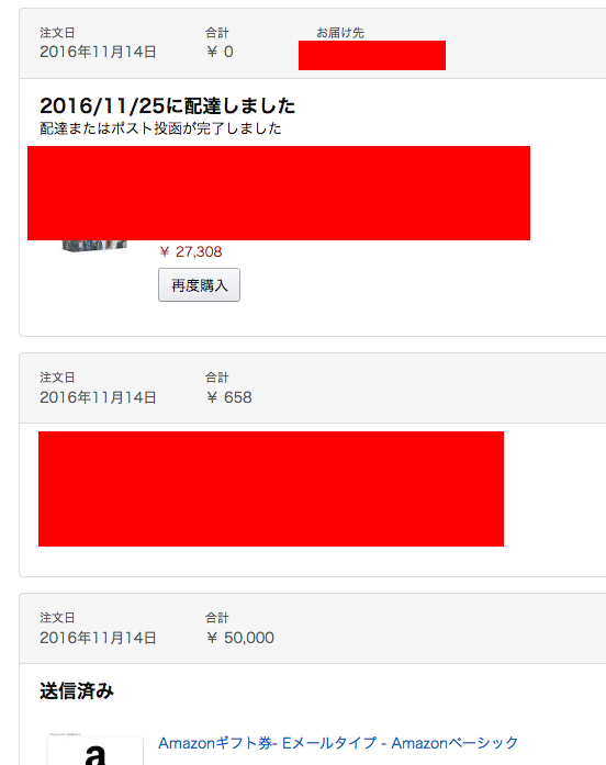 f:id:tsumehiromikobo:20161217104453p:plain