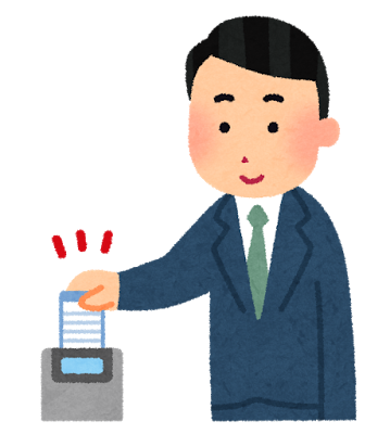 f:id:tsumehiromikobo:20161217223324p:plain