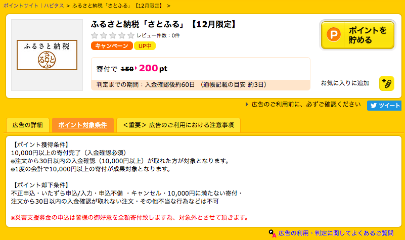 f:id:tsumehiromikobo:20161222221258p:plain